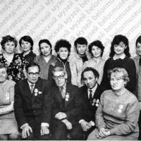 "Коллектив газеты ""Урал"" 1982 год"