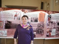 Передвижная выставка «Белорецк в годы Великой Отечественной войны»