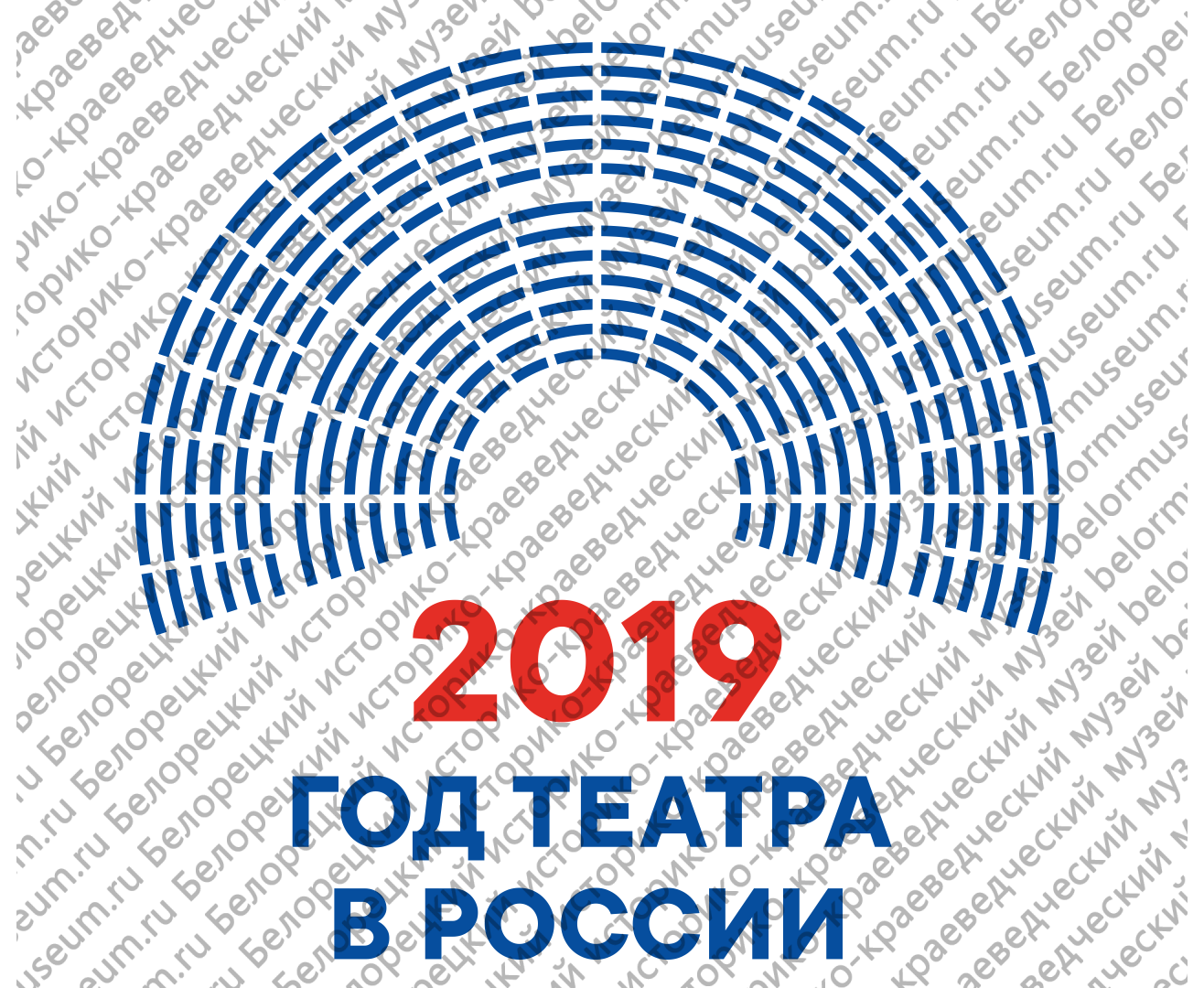Год театра в России (банер)